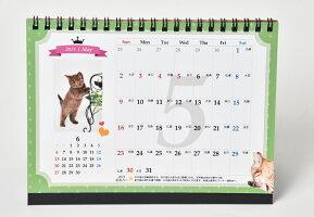 『猫様のお言葉』ネ・コ・ト・バ卓上カレンダー(文:志茂田景樹/2021年版)