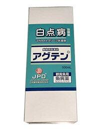 日本動物薬品 アグテン 500mL 【代引不可】【♭】