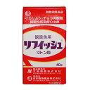 魚病薬 動物用医薬品 日本動物薬品 リフイッシュ 40g 12t用 【♭】