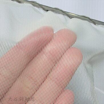松田漁具店 選別網 マ-70 白 径21cm 柄長30cm 1mm目 金魚・淡水魚・錦鯉用丸玉網【♭】