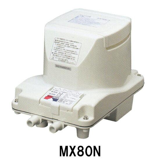 ♭フジクリーン工業(マルカ)MX80N(タイマー付浄化槽専用ブロワ)送料無料あす楽対応【♭】:大谷錦鯉店