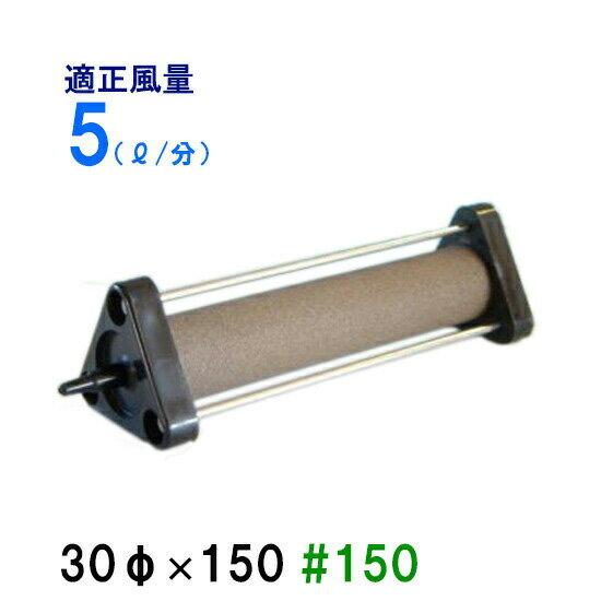 いぶきエアストーン 23φ×350 #100 1個【♭】