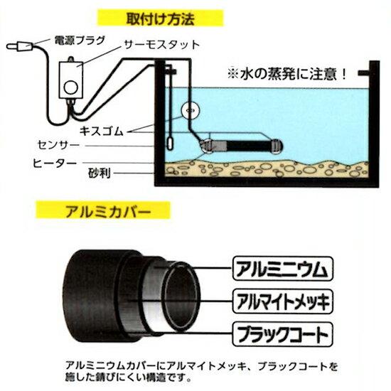 ニッソー シーパレックス300 NEO + プロテクトPROヒーター 150W 2本【♭】