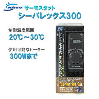 ♭ ◇ ◆ 性問題研究中心溫控器 siparex 300 支援