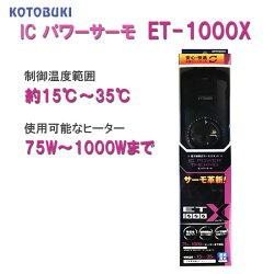 ポイント2倍ニッソープロテクトPROヒーター300W適合水量150L以下【HLS_DU】