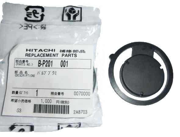 日立 ビルジポンプB-P100 200用補修部品バルブ ブ クミ【♭】