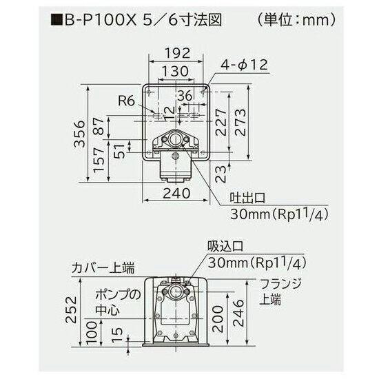 東日本用 3~5tの池用濾過槽+日立 ビルジポンプ B-P100X 単相100V 50Hz+HKストレーナー 庭池仕様 3個(取上げ用網付)【同梱不可  北海道・東北・沖縄・離島は別途】【♭】