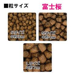 ♭日本動物薬品富士桜M浮上5kg1袋あす楽対応【♭】c_nde_fs