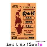 ☆新処方 日本動物薬品 富士桜 L 浮上 15kg【送料無料 但、一部地域送料別途】【♭】