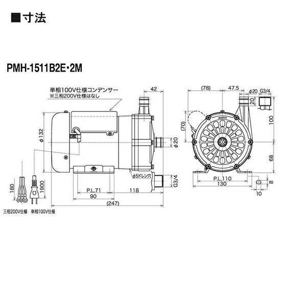 三相電機 マグネットポンプ PMH-1513B2M 三相200V ネジ接続型【代引不可 同梱不可  北海道・東北・沖縄・離島は別途】【♭】