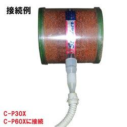 観賞池用濾過器HKストレーナーあす楽対応