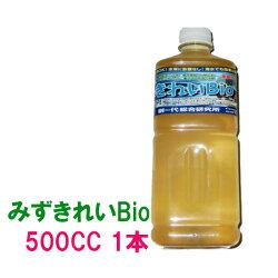 水きれい・Bioゴールド500cc