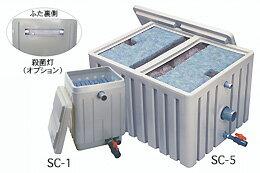 ♭タカラセルフクリーンSC5型(5〜7t用)【♭】:大谷錦鯉店
