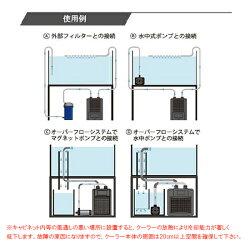 ♭冷却水量100LまでゼンスイZC-100小型循環式クーラー送料無料【smtb-k】あす楽対応【HLS_DU】