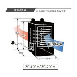 ♭◆◇冷却水量1300LまでゼンスイZC-1300α小型循環式クーラー送料無料【smtb-k】あす楽対応【♭】c_zcne