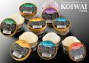 小岩井農場特製アイスクリーム8個セット [バニラ&牛乳&りんご&ヨーグルト&ヨーグルト仕立てブルーベリー]【スイーツ ギフト】