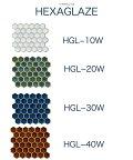 【ヘキサグレイズ】6角形タイル【HGL-10w〜40w】【1シート裏ネット】