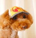 犬の帽子 税抜5000円以上送料無料犬の帽子 メッシュキャップ(CAP)ブルドッグ【税抜5000円以上...