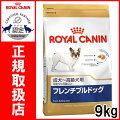 ROYALCANINロイヤルカナンドッグフードフレンチブルドッグ成犬・高齢犬用10kg
