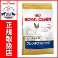 ROYALCANINロイヤルカナンドッグフードフレンチブルドッグ成犬・高齢犬用3kg