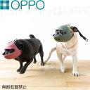 【本日10時〜!店内ポイント最大42倍!29日9時59分まで】OPPO(オッポ)quack face(クアック フェイス) ...