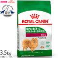 ロイヤルカナン犬ドッグフードインドアライフシニア4kg(旧ミニインドアアダルト8+)【正規品】【犬用品/いぬ/ペット・ペットグッズ/ペット用品】[3182550849685]【RC-ILS】