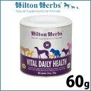 ヒルトンハーブ バイタルデイリーヘルス 125g サプリメント ハーブ 毎日の健康サポート ビタミン・ミネラルの補給