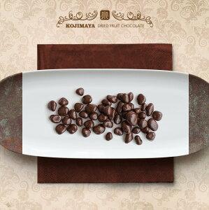 いちじく チョコレート ベルギー フルーツ ドライフルーツチョコレート イチジク