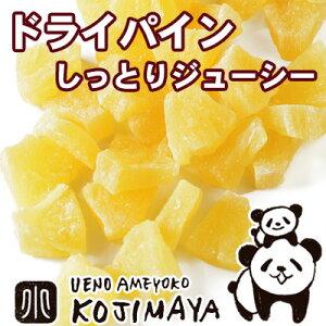 ジューシー パイナップル いっぱい トロピカル グラノーラ ヨーグルト フルーツ