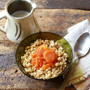 南アフリカ産:ファンシーアプリコット 《230g》フルーツ本来の酸味を楽しめるすっきりした杏です杏の品揃えは日本一を誇る専門店です。砂糖不使用 ドライアプリコット ドライあんず あんず ドライフルーツ 2