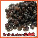 【砂糖不使用 レーズン 1kg ドライフルーツ オイル不使用♪♪ Dry fruits raisin 専門卸問屋の...