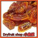 ☆☆専門卸問屋の卸特価でご提供☆☆★ドライとまと《1kg》 <フルーツの様な甘み、トマトの酸...