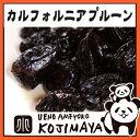 【砂糖不使用 プルーン 1kg ドライプルーン ドライフルーツ 種抜き 果物・Dry Fruits♪♪ 専門...