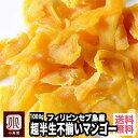 みかんのドライフルーツは栄養たっぷり!家での作り方とアレンジ 3