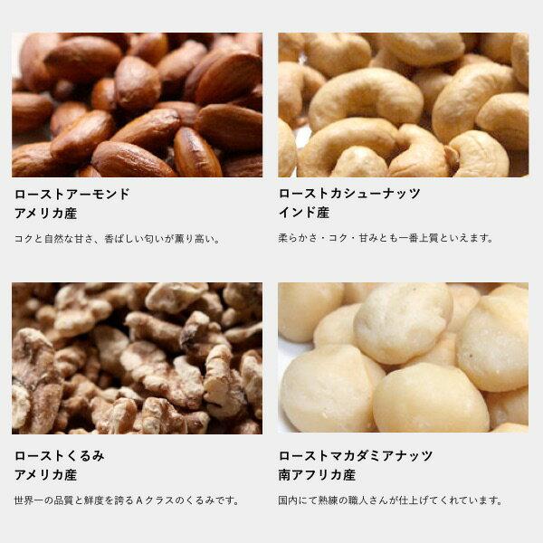 商材別(ナッツ)>小島屋オリジナルナッツシリーズ>MY HONEYさんとのコラボレーション 香ばしナッツの蜂蜜漬け