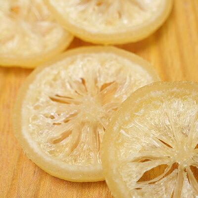 ノンワックス:タイ産ドライレモン《130g》酸味、甘み、苦みのバランスがとても良く、レモンの旨みを濃く味わえます。 ドライフルーツ レモンスライス スライスレモン