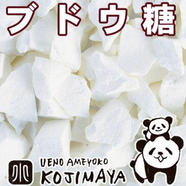 【クーポン利用で更に値引き!】ブドウ糖 《400g》急速エネルギー充電♪ 栄養補給にどうぞ鹿児島県産のサツマイモを使用した100%国産のブドウ糖です。
