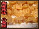 干し貝柱 北海道猿払産(五年もの):干し貝柱:割れ 90g お得な割れ♪ ホタテ貝柱最高のブランド・猿払貝柱 干し貝柱 - 上野アメ横・小島屋