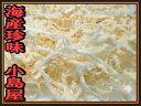 【サキイカ さきいか おつまみ 水産物 水産加工品♪♪ ☆☆専門卸問屋の卸特価でご提供☆☆】...