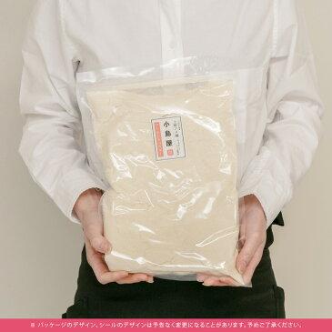 アーモンドパウダー アーモンドプードル(アーモンドパウダー) 1kg