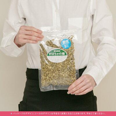 【★完全無添加★素焼きかぼちゃの種《300g》無塩・無油で職人さんがローストしましたナッツ専門店の新鮮な品をお届けします(カボチャの種/パンプキンシード)】