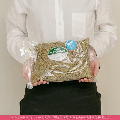 【★完全無添加★素焼きかぼちゃの種《1kg》無塩・無油で職人さんがローストしましたナッツ専門店の新鮮な品をお届けします(カボチャの種/パンプキンシード)】