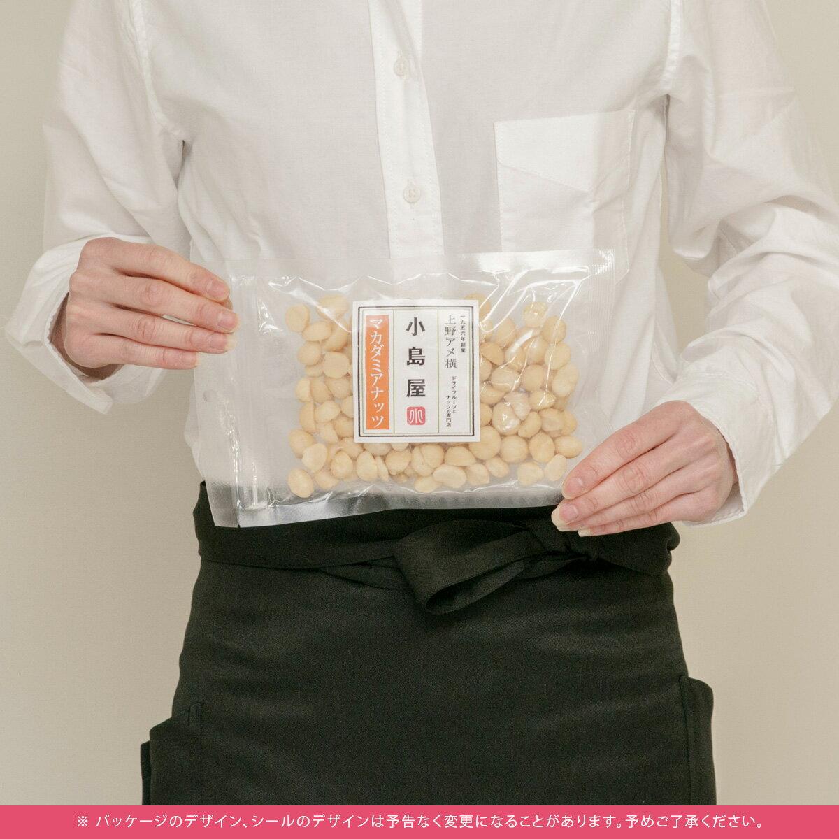 商材別(ナッツ)>マカダミアンナッツ>マカダミアナッツ 塩味