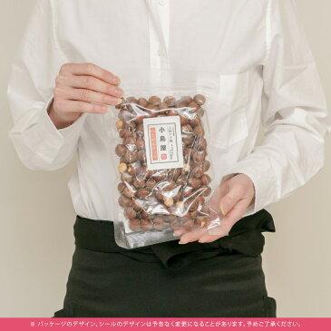 ナッツ専門店の 殻付ヘーゼルナッツ:薄塩仕立て (トルコ産) 《300g》 ナッツ専門店のオリジナル職人ローストで香り高く風味豊か。薄塩でナッツの香りを邪魔せずに甘さを引き出します。 殻付き
