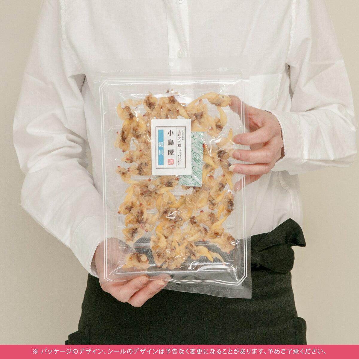 さくら貝 ★卸売り価格でご提供★ 桜貝 さくら貝 113g おつまみ 珍味