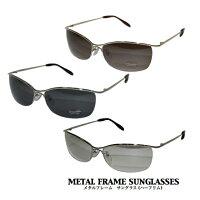 メタルフレームサングラスハーフリムmetalframesunglasses