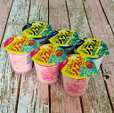 【シュワベット メロンソーダ 味 ピンクグレープフルーツソーダ味 6個セット】 炭酸氷 小島屋乳業製