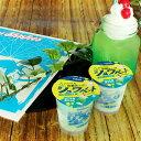 【シュワベット メロンソーダ 味 12個セット】 炭酸氷 小島屋乳業製菓 新宿kojimaya