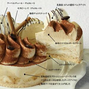 お取り寄せ伝説。がおすすめの「アイスケーキ 珈琲ティラミス4号 小島屋乳業製菓 新宿 4,280円 (税込)」をご賞味ください。