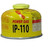 PRIMUS プリムス 小型ガス IP−110 IP-110〔沖縄県/都道府県の離島への配送ができません〕